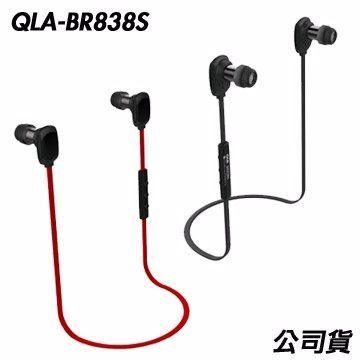 Ainmax 艾買氏網購專家:[nova成功3C]QLABR838S雙待機藍牙耳機