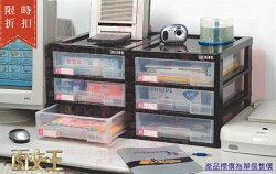 【 尋寶趣】檔案系統櫃 愛迪生三層櫃 整理箱/收納箱/置物箱/換季收納/防潮收納 透明收納 DC30