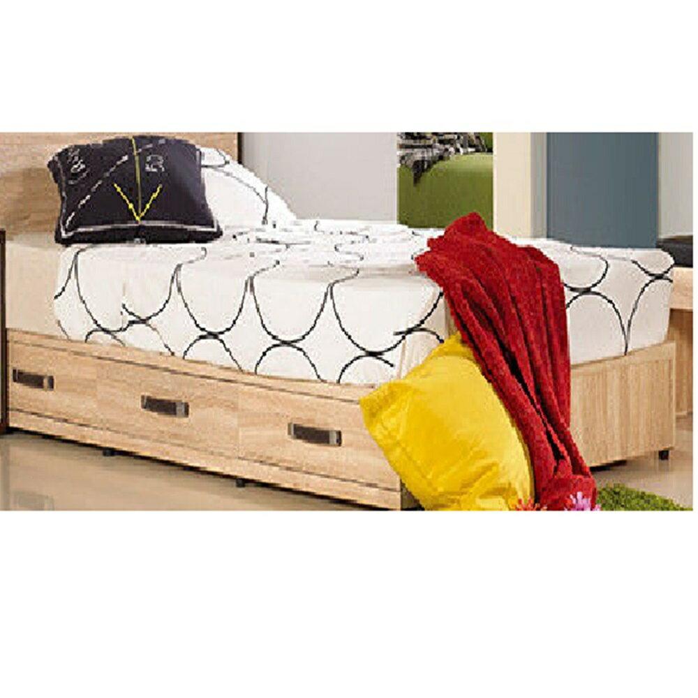 溫莎3.5尺橡木紋單人三抽床底 - 限時優惠好康折扣