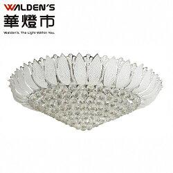 【華燈市】貝萊特水晶吸頂燈 0501079 燈飾燈具 客廳餐廳臥室房間