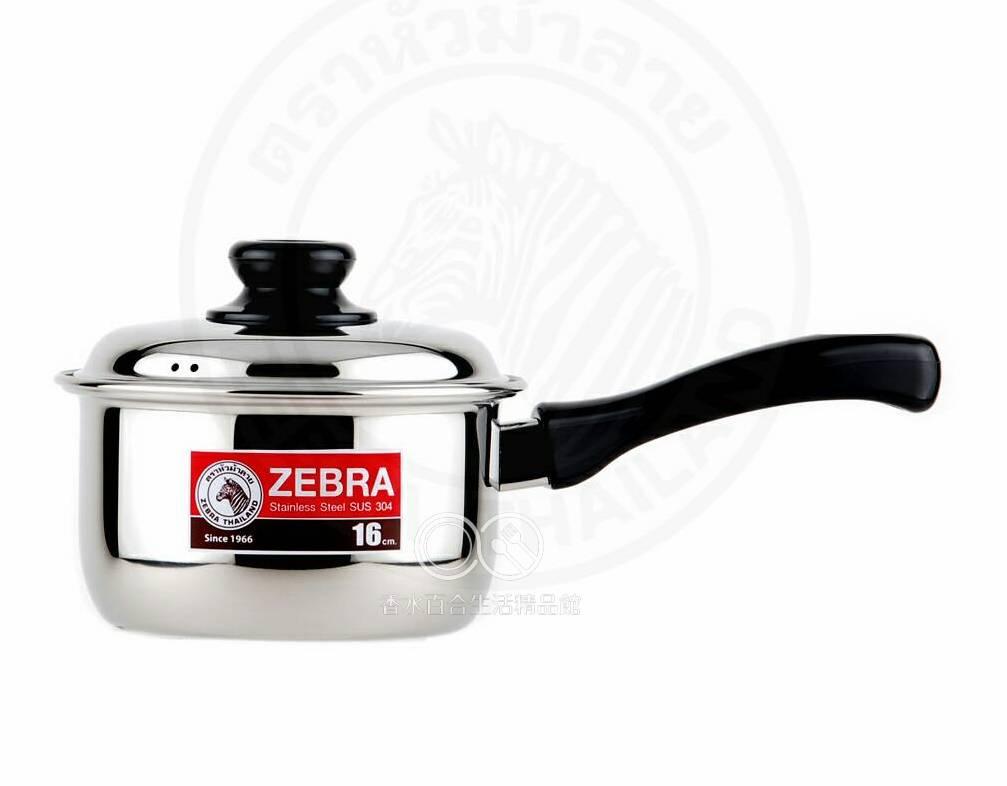 🌟現貨🌟斑馬ZEBRA MERRY單把鍋 16cm 18cm 單把湯鍋 湯鍋 斑馬牌 不鏽鋼單把湯鍋