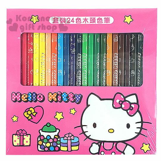 〔小禮堂〕Hello Kitty 盒裝24色鉛筆《粉紅.星星.禮物》