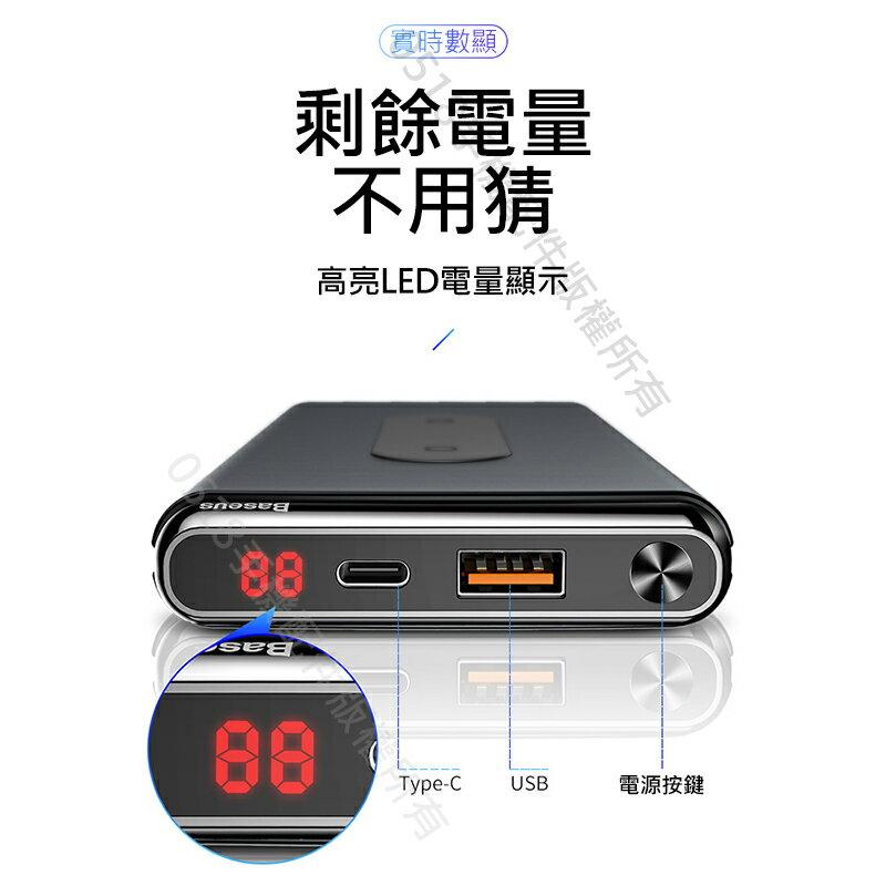 Baseus倍思 橫豎雙線圈支架款無線充行動電源 10000mAh 手機支架 雙向快充 PD+QC3.0 6