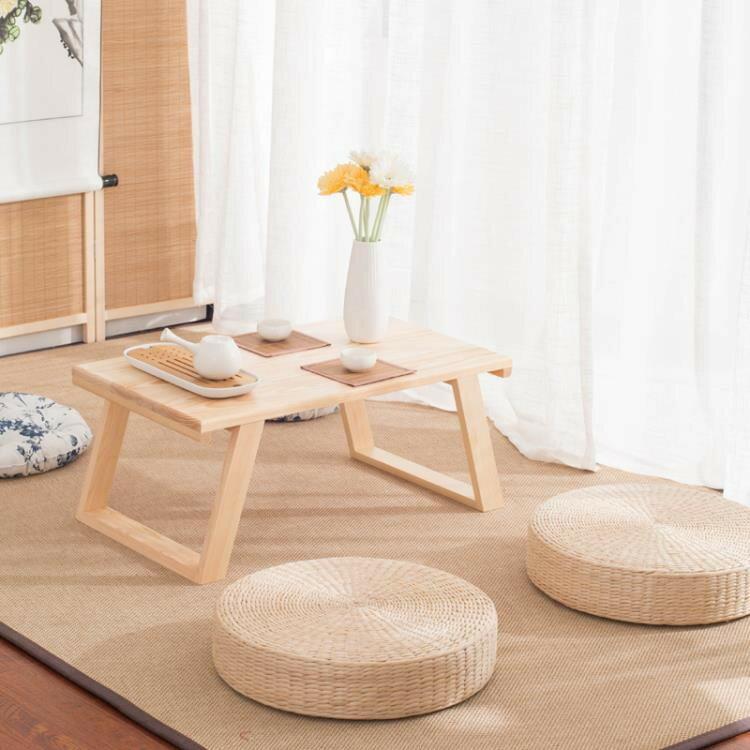日式窗臺地臺桌飄窗桌子榻榻米茶幾實木炕桌矮桌電腦桌陽臺小餐桌