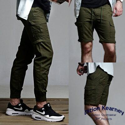 DITION 登山機能二用口袋工作褲 OUTER縮口褲 ANTI 4