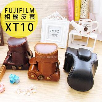 日光城。Fujifilm XT10 18-55兩件式皮套,相機背包攝影包保護套相機包攝影包