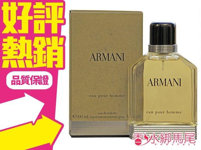 Giorgio Armani 亞曼尼  新 男性淡香水 香水空瓶分裝 5ML◐香水綁馬尾◐