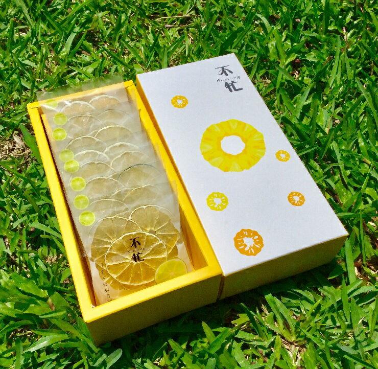 水果原片果乾禮盒-檸檬-低溫乾燥天然無糖無添加果乾-8包入