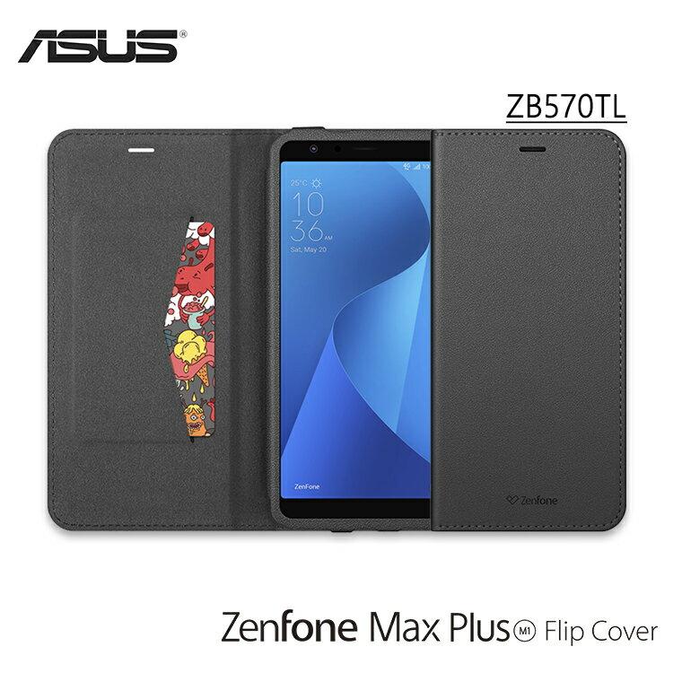 ASUS ZenFone Max Plus (M1) ZB570TL X018D 原廠側掀皮套 Flip Cover 原廠皮套 保護套 皮套 手機套