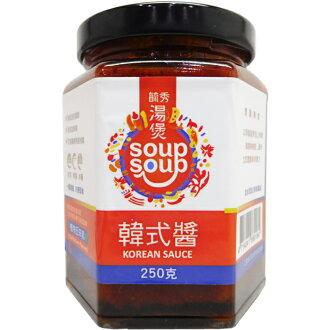 毓秀私房醬-韓式醬(湯煲)250g/罐
