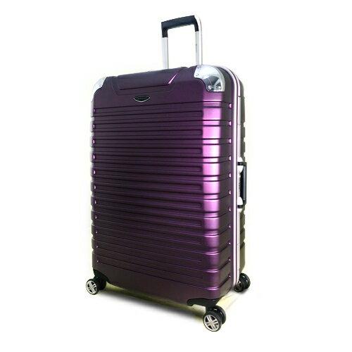 【加賀皮件】 Eminent萬國通路 25吋 寶石藍 奢華紫 霧面鋁框 行李箱 9Q3