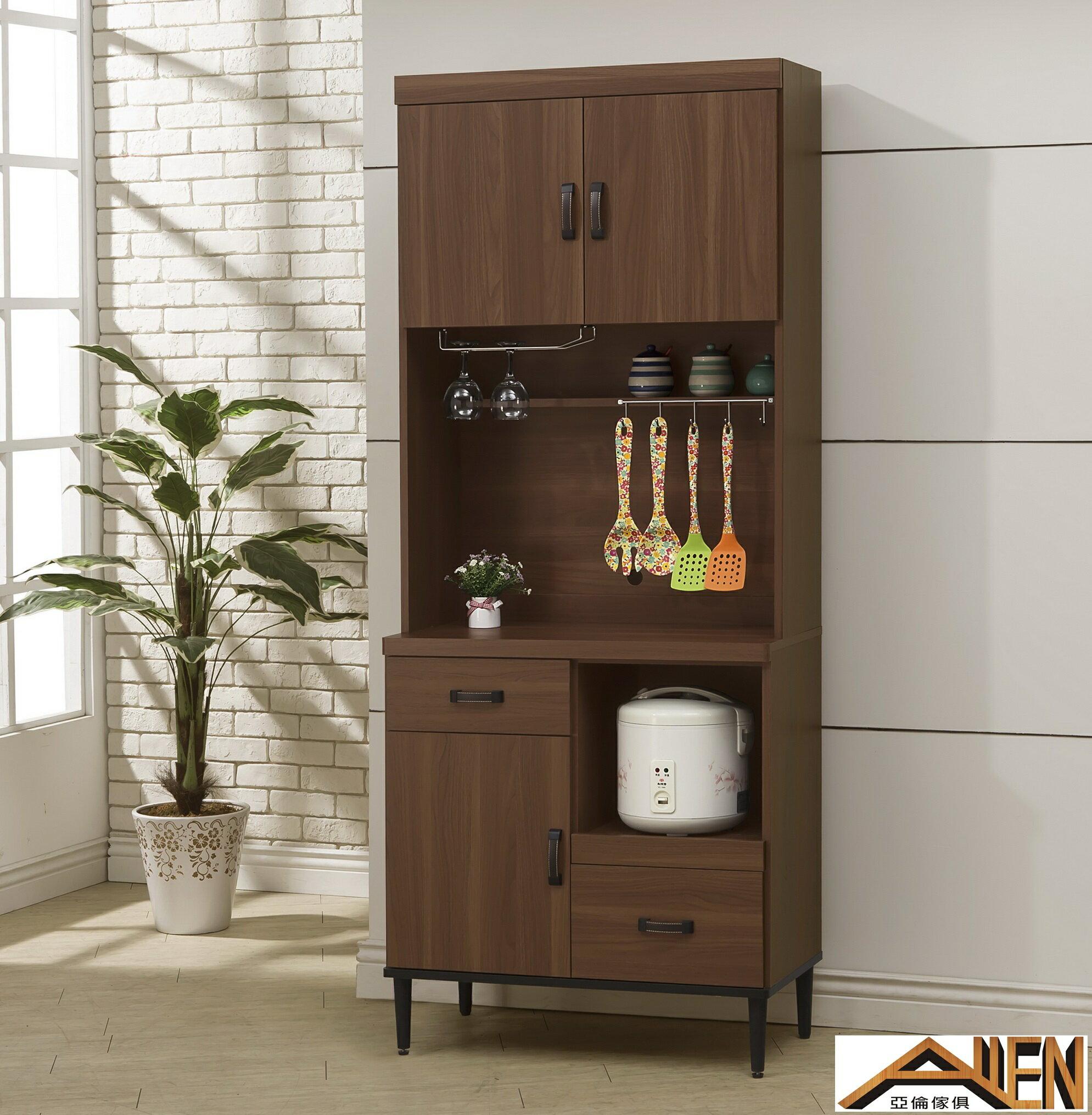 亞倫傢俱*亞當斯立體木紋單門碗盤櫃全組 0