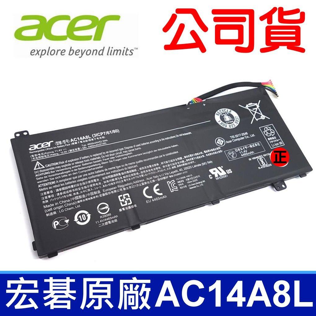 筆電達人 公司貨 ACER AC14A8L 原廠 電池 VN7-571G VN7-591 VN7-591G VN7-571 VN7-571G VN7-572G  V15 VN7-591 VN7-...
