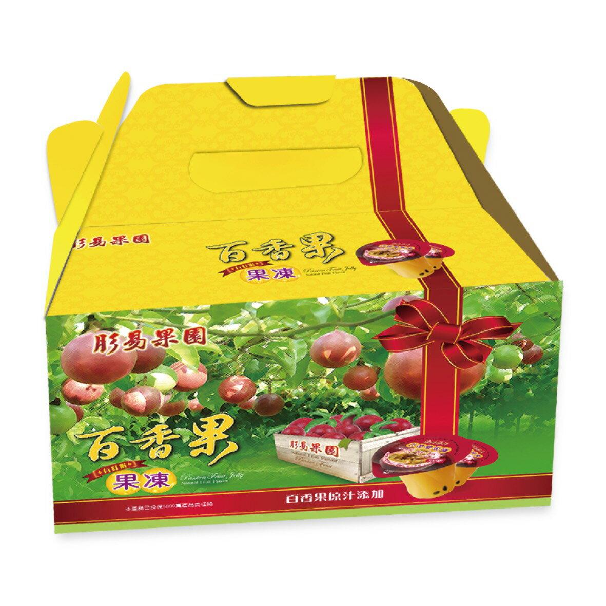 南投埔里百香果果凍-散裝5台斤 (3公斤) (超商限購1盒)