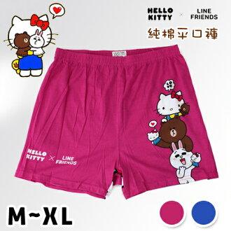 【esoxshop】Hello Kitty x Line Friends 純棉平口褲 疊疊樂款 三麗鷗 Sanrio