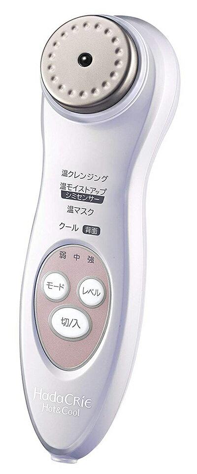 Hitachi【日本代購】日立 美容儀 電動潔面儀溫冷模式保濕 臉部按摩器Cmn5000