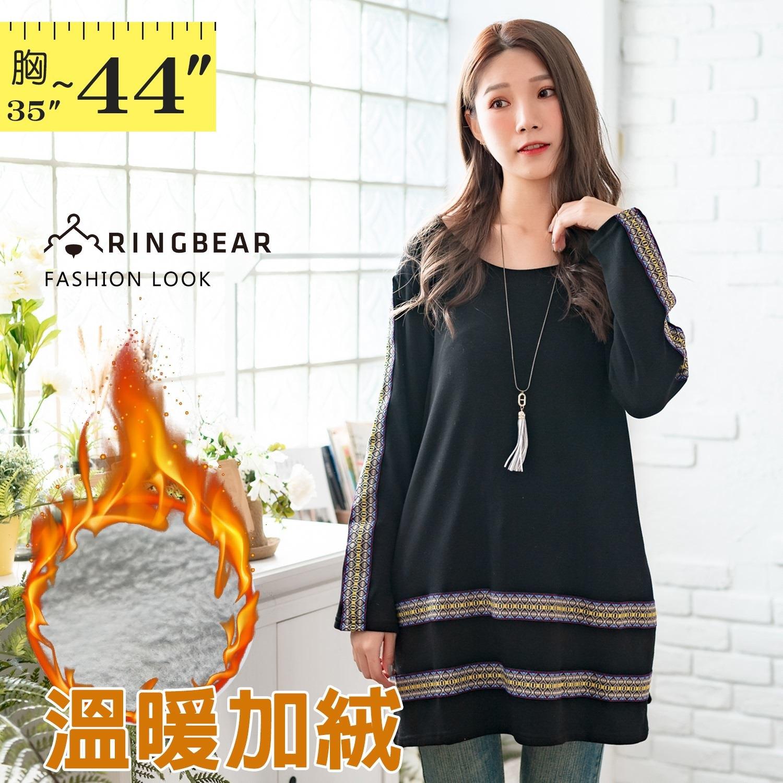 刷毛上衣--舒適保暖民族風刺繡口袋寬鬆複合絨長袖長版上衣(黑.灰L-2L)-X366眼圈熊中大尺碼 1