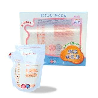 傳佳知寶 茶壺型辨溫母乳袋240ml
