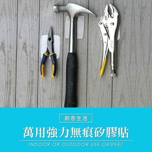 萬用強力矽膠無痕貼 5片入【HA-016】收納廚房收納收納架都可用
