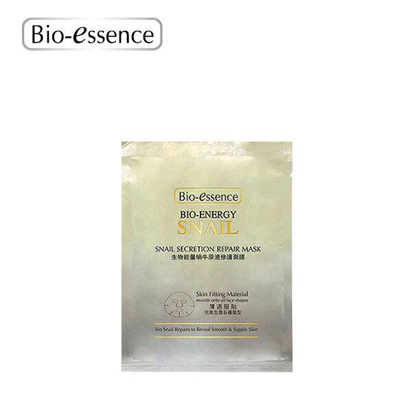 Bio-essence 碧歐斯  生物能量蝸牛原液修護面膜20ml (1片(包)《Umeme》