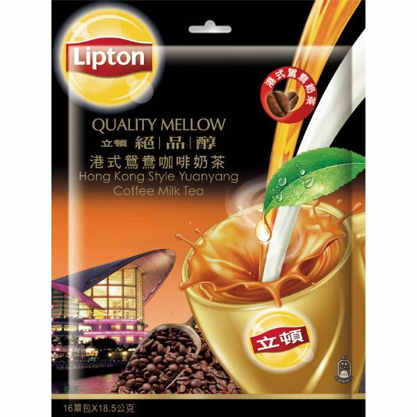 <br/><br/> 立頓奶茶港式鴛鴦量販包16入<br/><br/>
