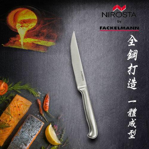 福利品德國FackelmannNIROSTA40404全鋼料理刀