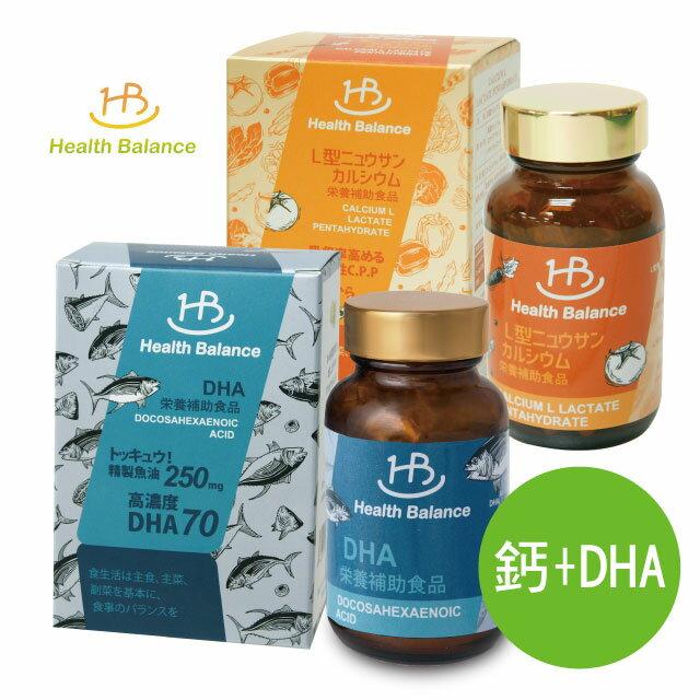 HB養固鈣+HB高單位魚油組合,「鈣足」家庭健康的第一道防線;每顆魚油含有70%DHA驗證