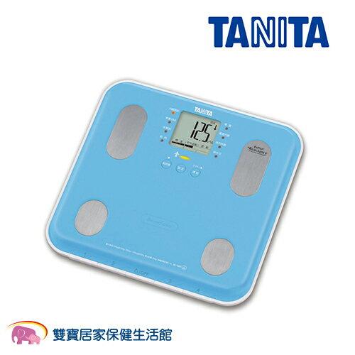塔尼達 體組成計 TANITA體脂計 (水藍色)BC-565 贈好禮