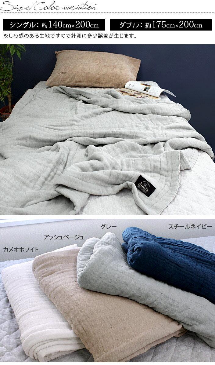 日本製 純棉 8重紗 多用途紗布被 毛巾被 175×200cm  /  O8Kdk  /  日本必買 日本樂天代購 / 件件含運 2