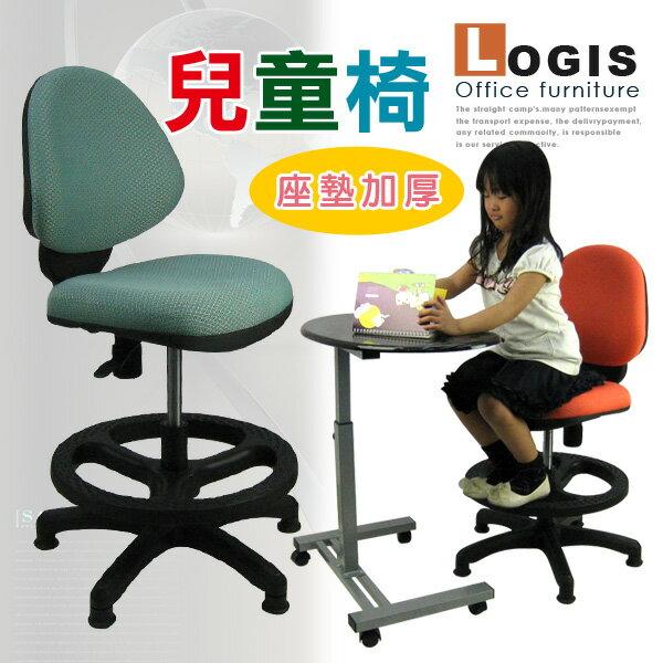 *邏爵*198b安全兒童椅成長學習椅兒童電腦椅課桌椅活動椅背免組裝~學童必備~*