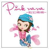Pink Nana
