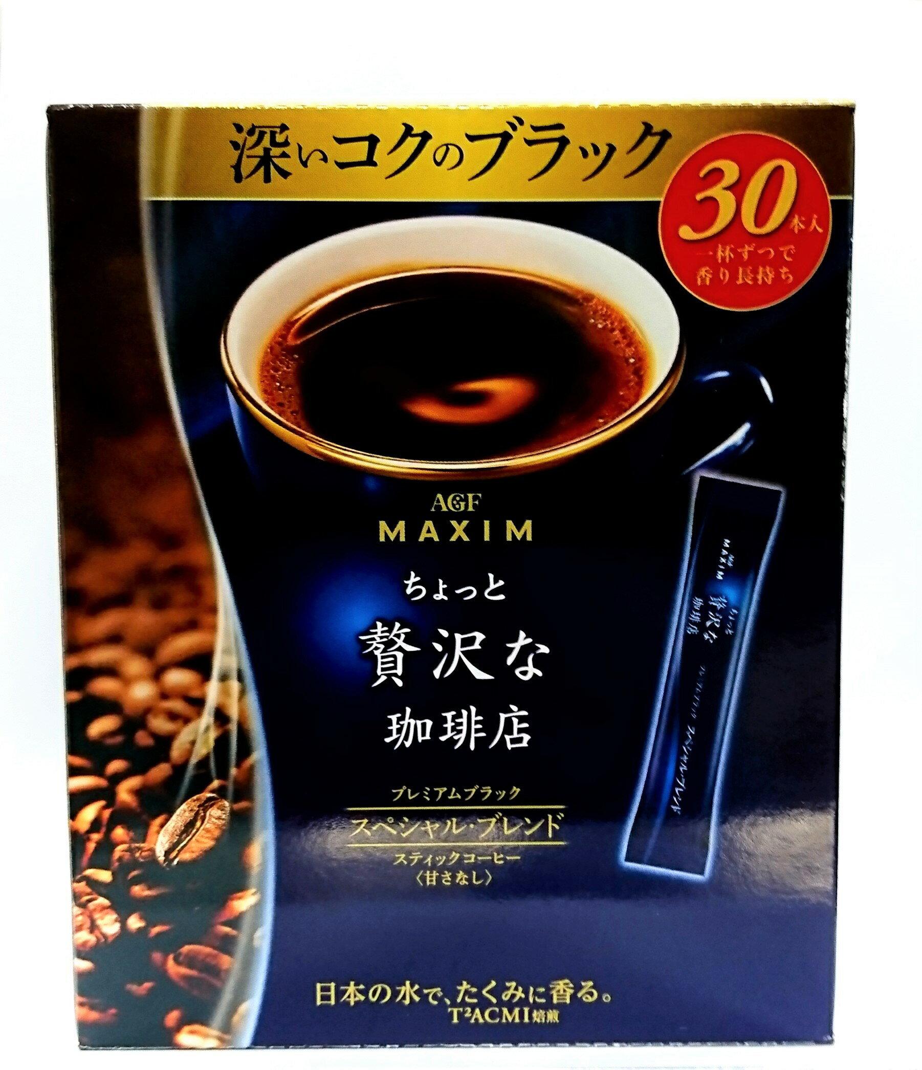~橘町五丁目~ AGF Maxim Stick 黑咖啡~30本入 ~60g