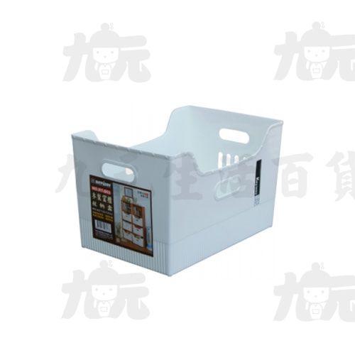 【九元生活百貨】聯府RT-003木製空櫃收納盒置物收納RT003