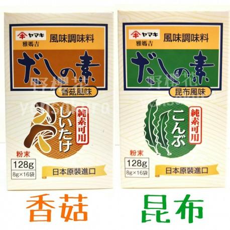 日本雅媽吉香菇、昆布風味調味料128g49030650651054903065065112【野櫻花】