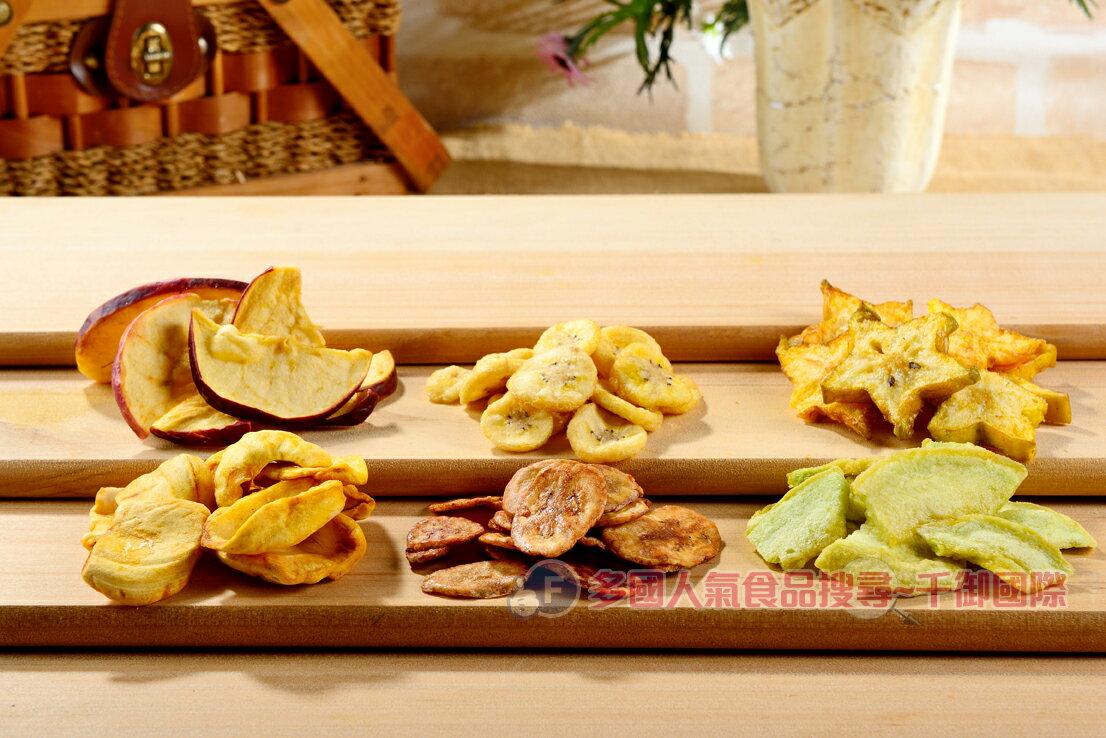 天然蔬果脆片系列 小包裝 最天然的美味 [TW00005] 千御國際 0