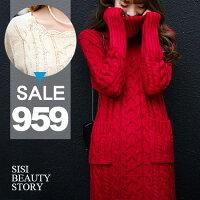 時尚洋裝 小禮服推薦到SISI【D5009】閨蜜女孩 立體麻花高領雙口帶開叉保暖針織長款洋裝情人約會