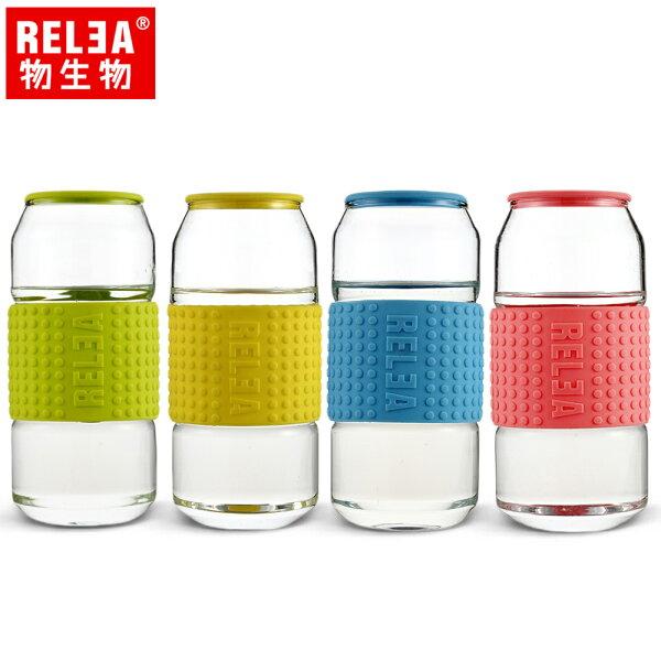 【香港RELEA物生物】450ml耐熱玻璃帶蓋可樂杯(共四色)