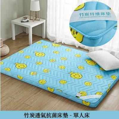 【竹炭透氣抗菌床墊-單人床-多規可選-1款/組】加厚床褥床墊宿舍墊被地鋪墊可摺疊-7101011