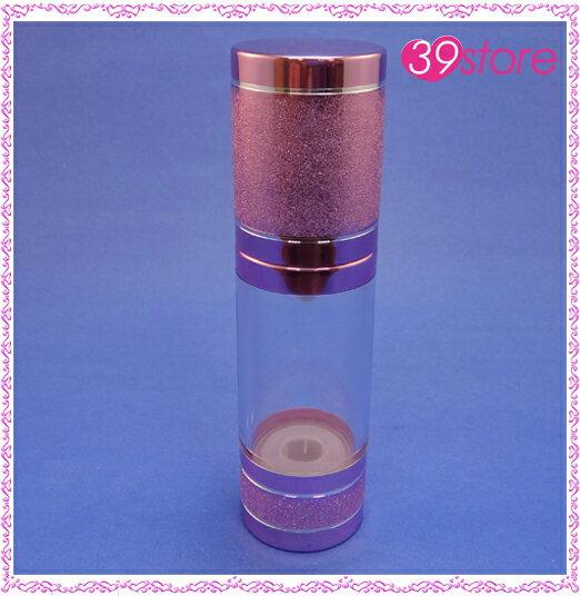 [ 39store ] 30g 亮紫色鋁蓋&底 乳液/化妝水/精華液真空壓瓶 旅行用品分裝瓶 攜帶方便 可重複使用