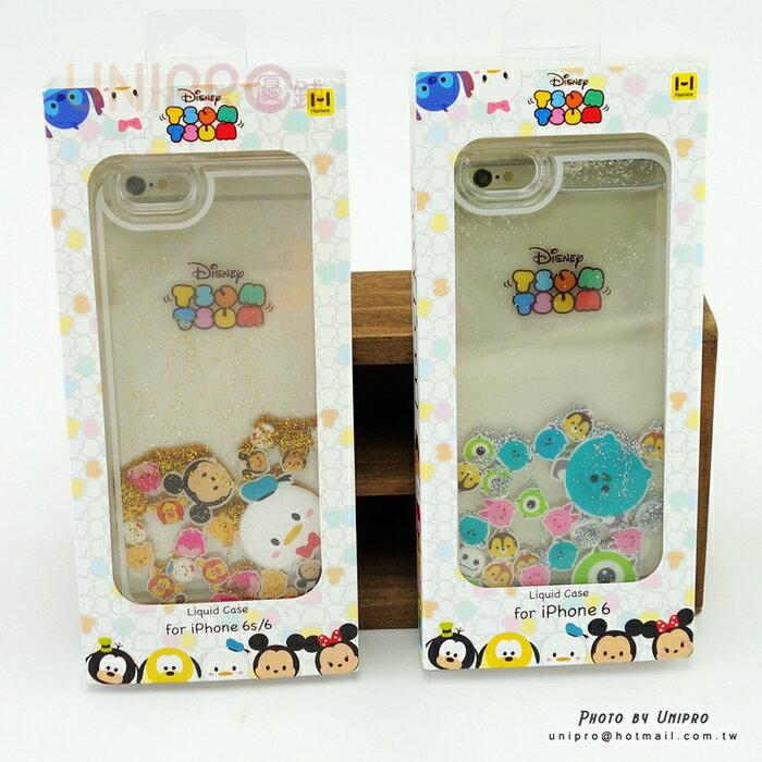 【UNIPRO】iPhone6 4.7吋 迪士尼 TSUM TSUM 怪獸大學 米妮 唐老鴨 流水 液體 流沙 手機殼 日貨