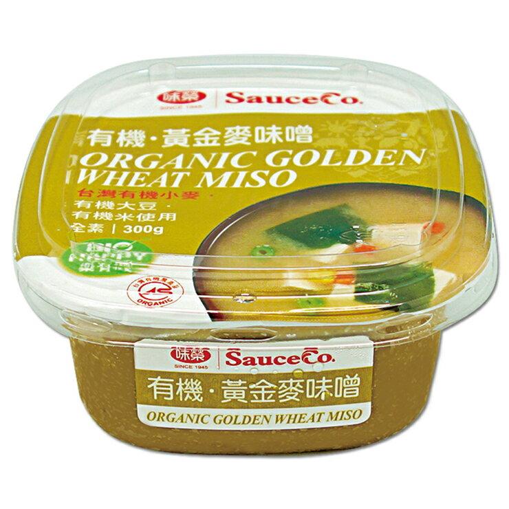 【味榮】有機黃金麥味噌300g - 限時優惠好康折扣