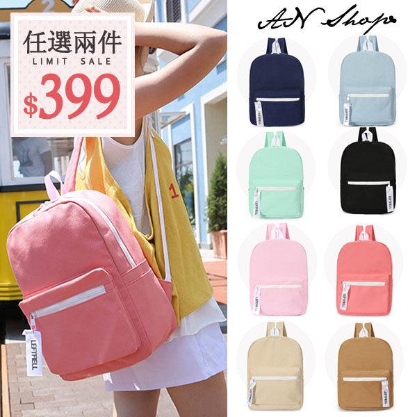 後背包~韓國特色前口袋大容量字母布拉鍊帆布後背包 雙肩包 斜背包~AN SHOP~