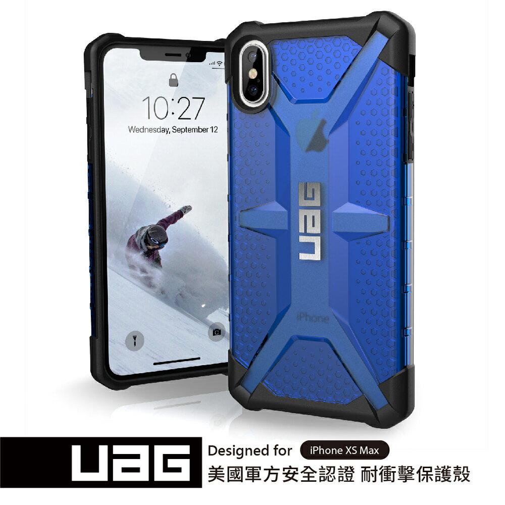 UAG iPhone XS Max 耐衝擊保護殼-透藍 (下單贈Riivan鋼化玻璃抗油汙抗刮保護貼)