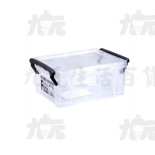 【九元生活百貨】聯府CM-33號嬌點整理盒置物收納CM3