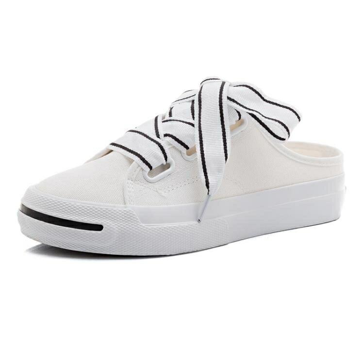 帆布鞋 春季新款半拖鞋平底無后跟韓版百搭小白鞋 家家百貨