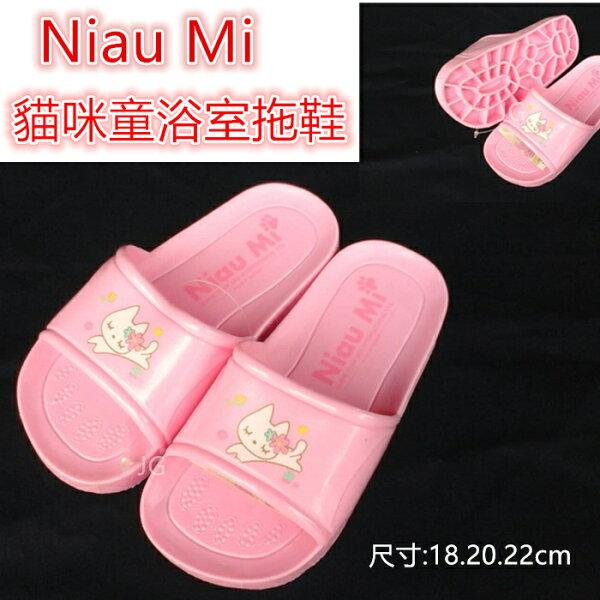 JG~台灣製造貓咪童浴室托鞋一體成型防水拖鞋浴拖防滑拖鞋兒童拖鞋尺寸:18-22cm