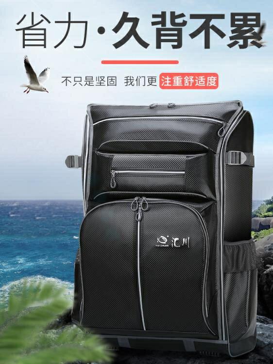 釣魚包匯川多功能大容量歐式韓式釣椅後背背包收納背包漁具包釣魚包新款
