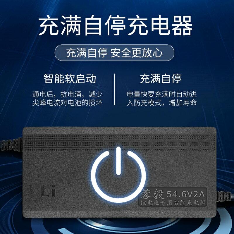 鋰電池充電器 鋰電池電動車充電器24V36V48V60V72V10AH42V2A54.6V2A電車平衡車 【CM3548】