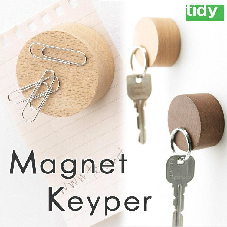 日本tidy原木磁力貼 鑰匙收納 簡約質感設計 冰箱磁鐵memo夾 0