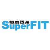 SuperFit極度塑身 Pickup店